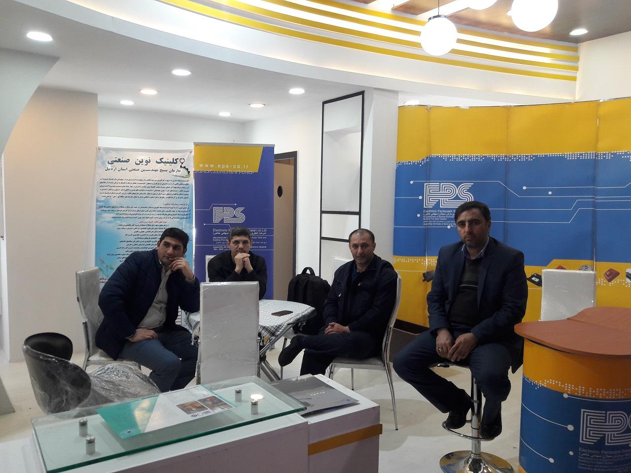 نمایشگاه سرآمدان صنعت